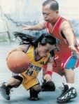 Funny Midgets Playing Basketball